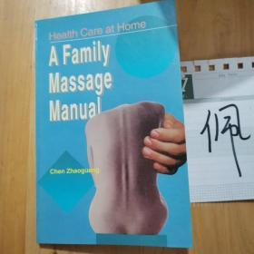 A Family Massage Manual