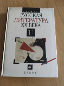 pycckar11(具体看图)