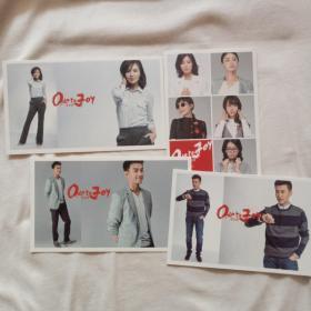 电视剧欢乐颂的小卡片4枚【王凯 靳东 刘涛】