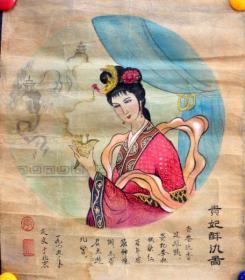 当代著名画家李友文---贵妃醉酒图