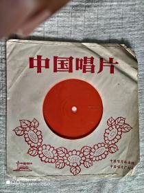 薄膜小唱片 《舞剧天鹅湖选曲》 作品20