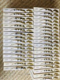 金庸作品集,全集,36册,口袋本,文库版