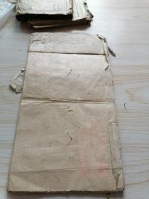 738  阄书 10筒子页、最后一页破损如图。