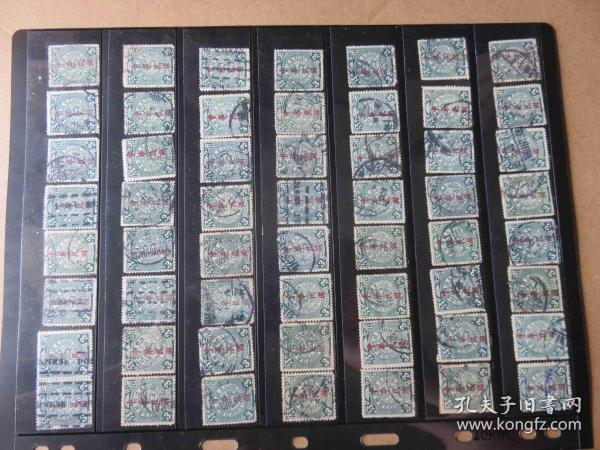 """民普5蟠龙邮票加盖楷体字""""中华民国""""信销票364枚-通货品相小部分有揭薄"""