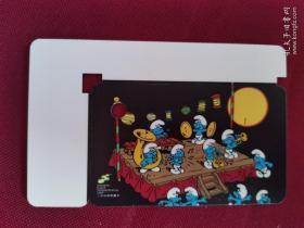上海公共交通卡  蓝精灵迷你卡(成套出售)
