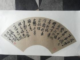 广东省书法家协会副主席、西泠印社理事、广州市美术家协会主席周国城扇面书法, 66cm*25cm。