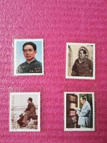 邮票J97  毛泽东同志诞辰九十周年 一套4枚全