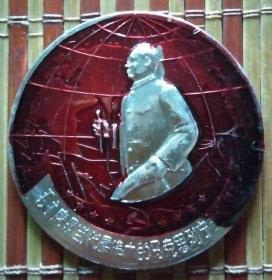 毛主席像章(毛主席是当代最伟大的马克思列宁主义者)毛主席万岁