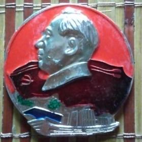 毛主席像章(敬祝毛主席万寿无疆)