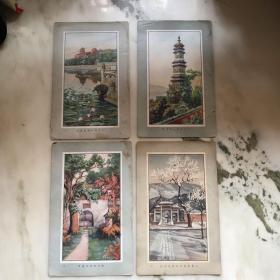 民国彩绘老画片7张合售(尺寸:22.2*14)