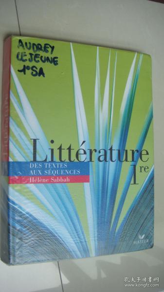 Littérature 1re (Des Textes aux séquences)  法文原版 12大开 彩色插绘图文本 较重