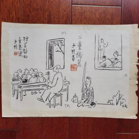 早期丰子恺,二重饥荒,学校的音乐课。毛笔写生水墨老画稿一幅。