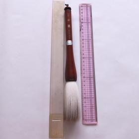 日本传统工艺高城堂 静观 9号羊毛兼毫毛笔 1根 N685