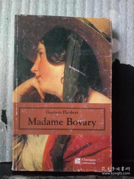 Madame Bovary(法文原版)
