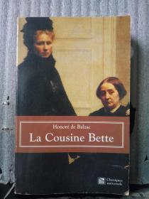La Cousine Bette(法文原版)