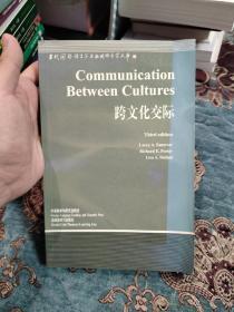 跨文化交际,当代国外语言学与应用语言学文库