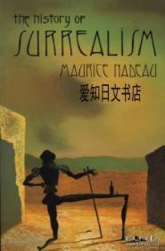 【包邮】The History Of Surrealism