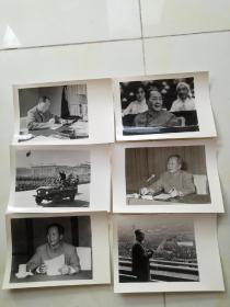 伟大领袖毛主席永远话在我们心中老照片