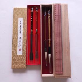 日本传统工艺一休园 文林堂高级书画羊毫牛毫毛笔4根N681