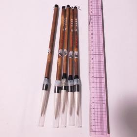 日本传统工艺 文明堂制精选毛笔4号5号羊毛兼毫共5根 N689