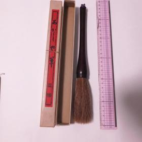 日本传统工艺あかしや老铺特选天华牛马毛毛笔8号兼毫1根 N691