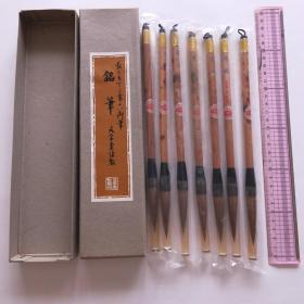 日本传统工艺文学堂谨制御笔 悠美毛笔兼毫7根 N696