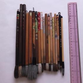 日本传统工艺特选精选毛笔羊毫兼毫等二手毛笔共18根 N697