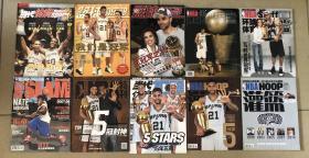 当代体育扣篮 篮球俱乐部 灌篮杂志
