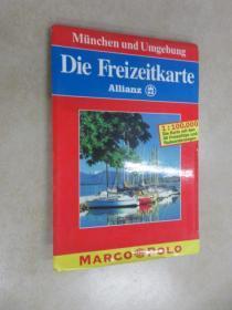 外文地图 Die  Freizeitkarte