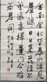 商丘书法家,刘励侠