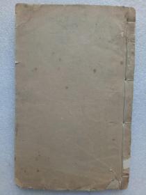 《红楼梦》  笫96~100回 清(1796~1820)嘉庆