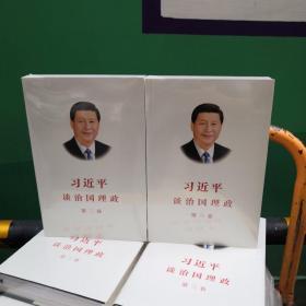 习近平谈治国理政第三卷中文版平装