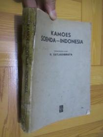 KAMOES SOENDA-INDONESIA  (1950年)