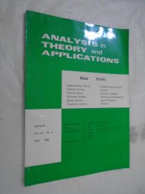 Analysis in Theory and Applications Volume 21, Number 2, 2005 �辨������