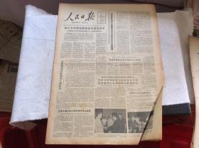 浜烘��ユ�� 1982骞�7��14�� 锛���绔��ㄥ�瑙�蹇电揣瀵���浣���楂�����锛�8��