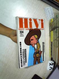 HiVi 304 2012