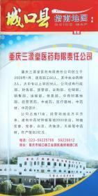 ��搴�甯����e�挎�����板��58涔�84CM ��搴�甯����e�垮�板�� ���e�垮�板�惧���e�板��