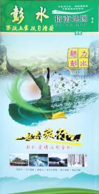 ��搴�甯�婢�姘村�挎�����板��58涔�84CM ��搴�甯�婢�姘村�垮�板�� 婢�姘村�垮�板�炬�姘村�板��