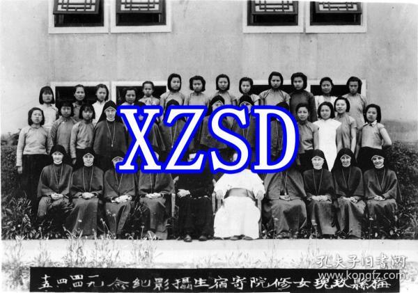 骞夸�姊��跨���板コ淇��㈠��瀹跨����褰辩邯蹇�1944锛�缈诲�帮�