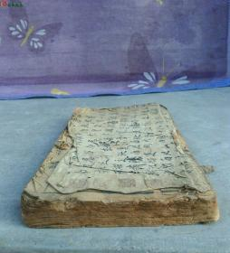 清刊本《詩聯擷芳》,4冊4卷合訂,乾隆四十三年序,大開本,實惠。