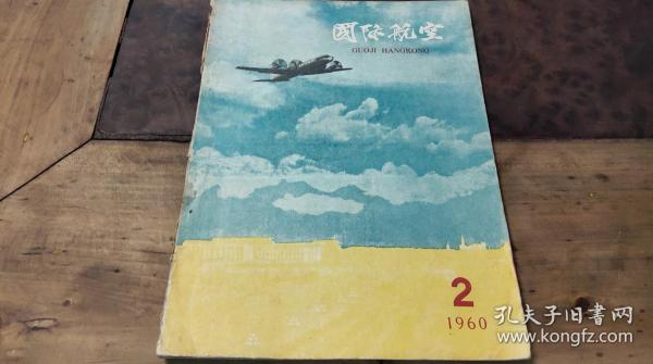 �介����绌�1960.2