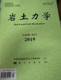 宀╁����瀛�2019骞�3��