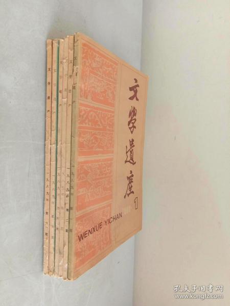 ��瀛���浜�1989骞寸��1-6����棣�����