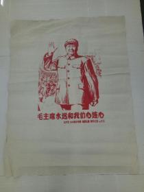 毛主席版画
