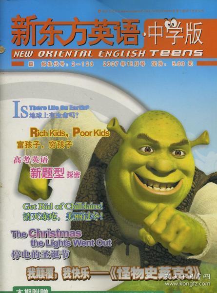 �颁��硅�辫��涓�瀛��� 2007骞�12����
