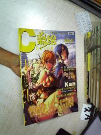 彩绘 COMICKERS 2010 10.