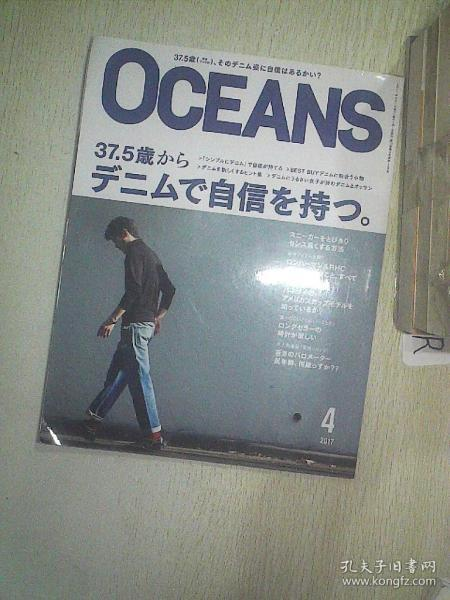 OCEANS    2017  4