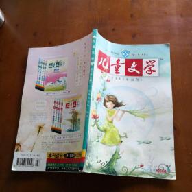 �跨�ユ��瀛�锛�2008.3 �荤��359��锛�