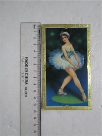 1981年 北京市文化用品公司 女芭蕾舞者 月历卡 日历卡