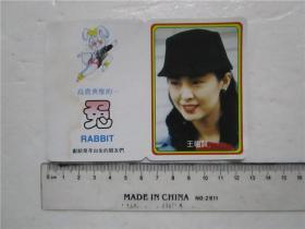 1993骞� ��绁�璐� ������ �ュ����